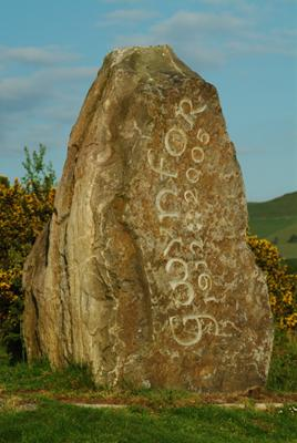 Memorial stone to Gwynfor Evans on Garn Goch near Llandeilo